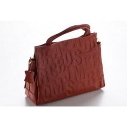 حقيبة يد بطابع حروف